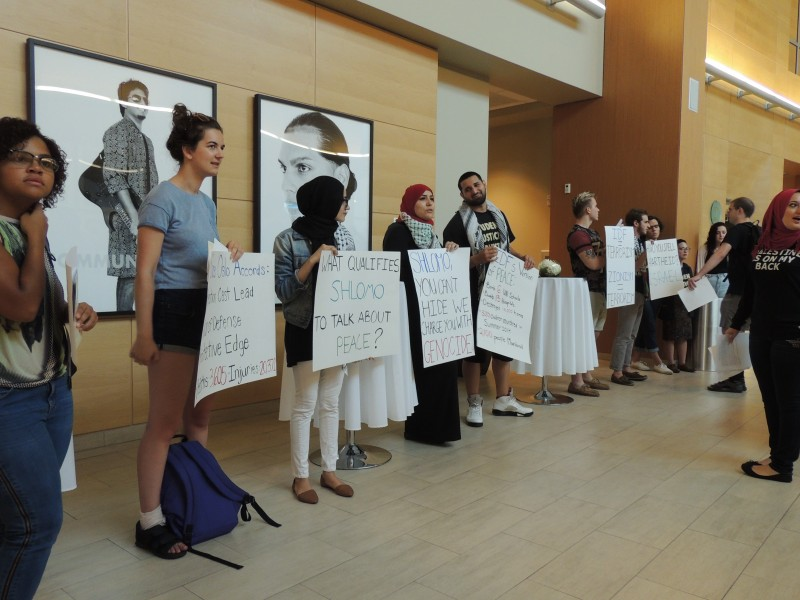 SJP protests Shlomo Brom