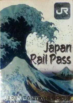 Large_japanrailpass
