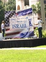 Medium_israel_pic_1