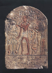 Egyptian Stele depicting polio victim By Fixi, CC BY-SA 3.0